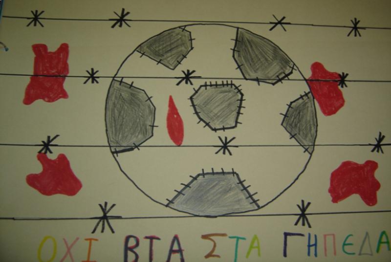 Εργασίες μαθητών στα Καλλιτεχνικά