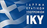 Η Ιστοσελίδα του Ι.Κ.Υ. για το Erasmus+