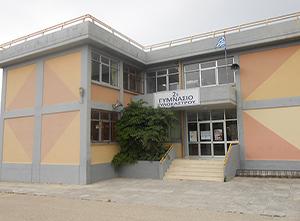 2ο Γυμνάσιο Ξυλοκάστρου