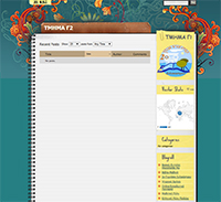 Ιστολόγιο Πληροφορικής - Γ2